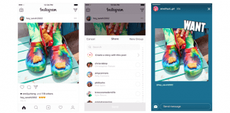Herkese Açık Instagram Gönderilerini Kendi Hikayenizde Paylaşabilirsiniz